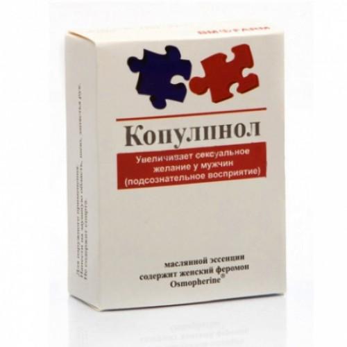 Женские духи с феромонами Копулинол, 1мл.