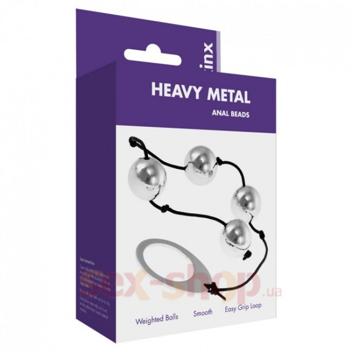 Анальные бусы Kinx Heavy Metal Anal Beads Silver, 22,5х2 см