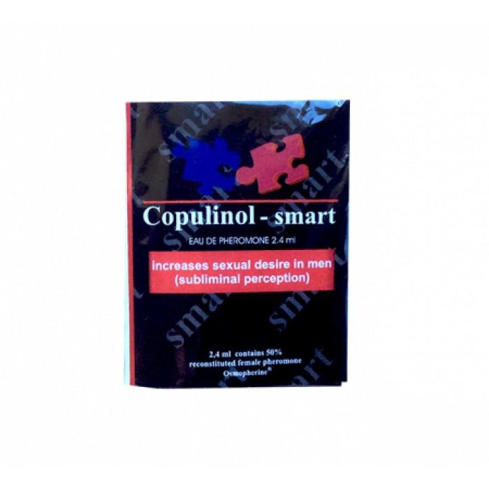 Парфюмированная эссенция с феромонами для женщин Копулинол Smart, 2,4 мл