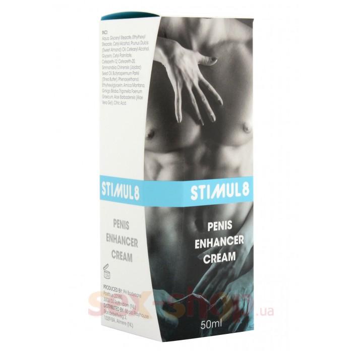 Крем для усиления эрекции Stimul8 Penis Enhancer Cream, 50 мл