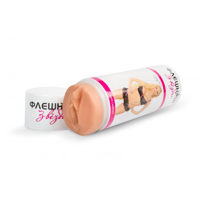 Двухсторонний реалистичный мастурбатор копия вагины и попки Кати Самбуки - ФлешНаш, 22х8 см.