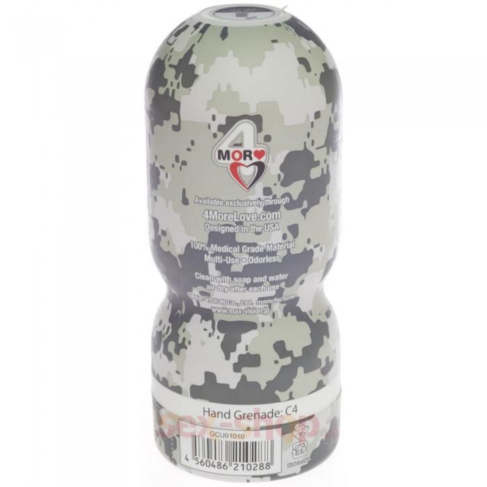 Genmu-C4 - мастурбатор 16х6.8 см.