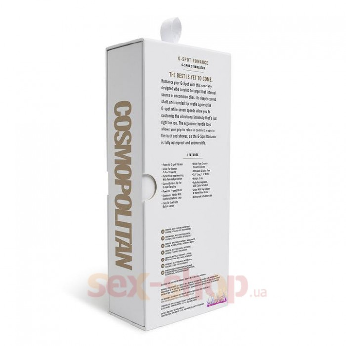 Cosmopolitan Romance G-Spot Vibrator перезаряжаемый вибратор для точки G, 20х3,8 см
