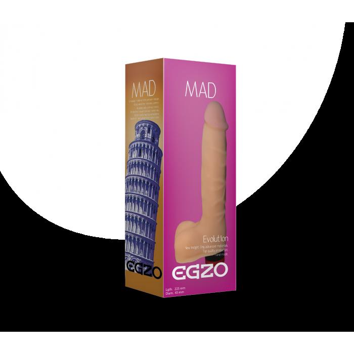 Вибромассажер Egzo V0240 19х5 см.