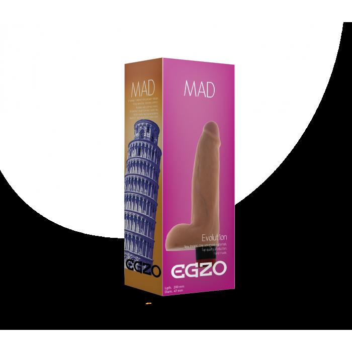 Вибромассажер Egzo V0360, 20х4,7 см.