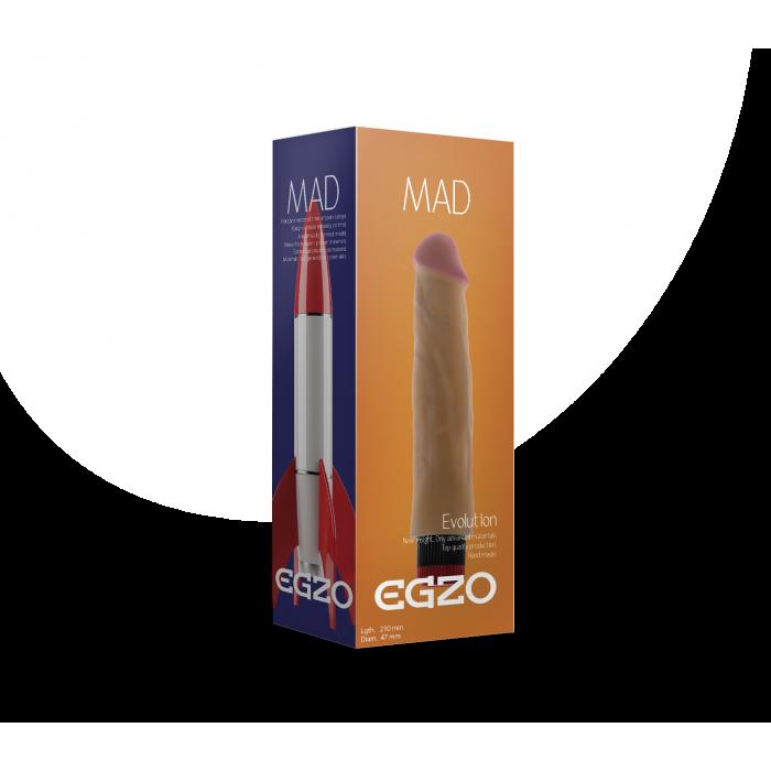Вибромассажер Egzo V0740 21х4,7 см.