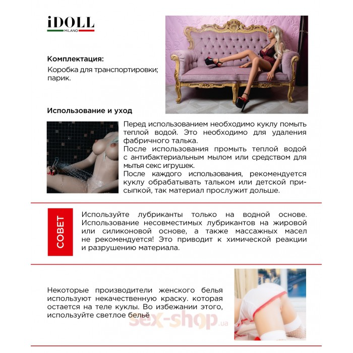 Идеальная секс кукла от xHamster - xHamsterina Monika. Idoll - Италия, премиум класс!